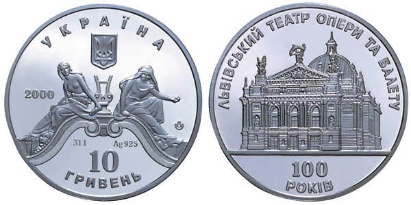 угорі малий державний герб україни, по колу написи: нац406ональний банк укра407ни (угорі), п`ять гривень (унизу)